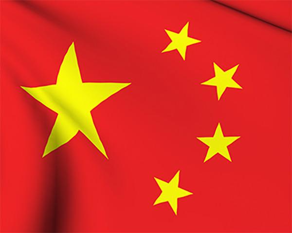 Tilaaminen Kiinasta